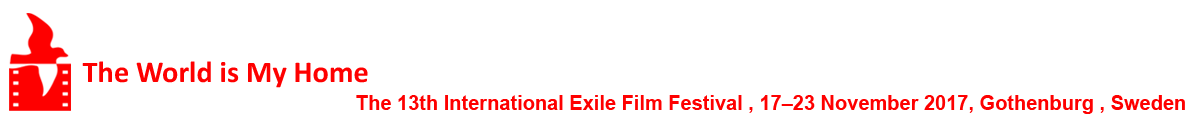 The International Exile Film Festival